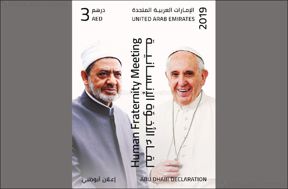 Emirates Post celebrates Human Fraternity Meeting with Commemorative Stamp