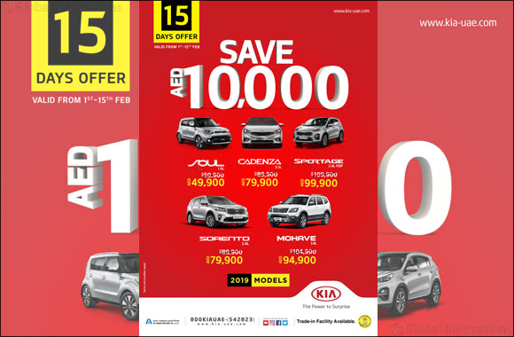 Bonanza for all Kia customers:  Al Majid Motors offers limited period offer of AED10,000 off on 2019 Kia model vehicles