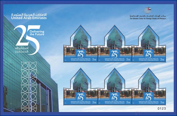 Emirates Post commemorates silver jubilee of Emirates Center for Strategic Studies and Research (ECSSR)