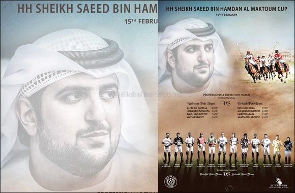 HH Sheikh Saeed Bin Hamdan Al Maktoum Cup First Ever 30 Goal Handicap Exhibition Match
