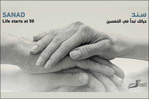 Sheikh Abdullah Al Salem Cultural Centre Academy Announces its Senior Citizen Program � �Sanad'