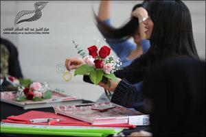 Sheikh Abdullah Al Salem Cultural Centre Academy Concludes �Bloom Festival'