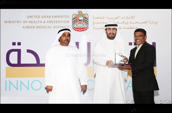 Malabar Gold & Diamonds participated in 'Innovate For Health' Exhibition conducted by Ministry of Health & Prevention Ajman Medical District