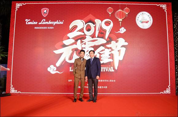 Oriental Pearls hosts Spring Lantern Festival celebrations at site of upcoming Tonino Lamborghini Residences Dubai