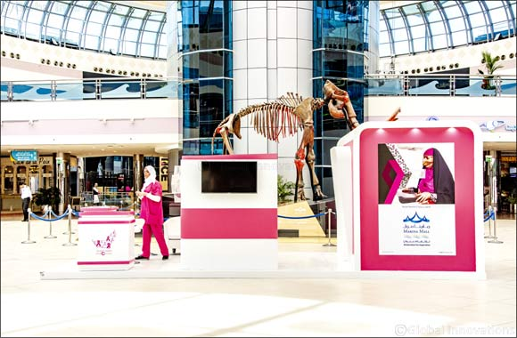Free breast cancer screening at Marina Mall Abu Dhabi