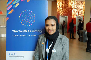 Education Above All (EAA) inspirational youth delegates gather for the 23rd Session of The Youth Ass ...
