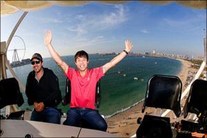 Kei Nishikori and The Flying Cup