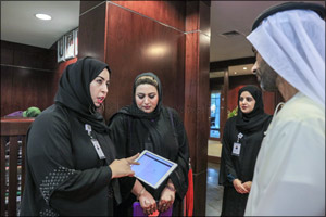 Ajman Free Zone Launches New Mobile App for Smart Phones to make Business Operations Efficient