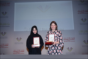 Winners Announced for School Librarian of the Year Award