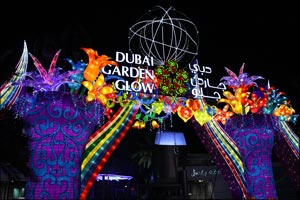 The UAE hosts the World