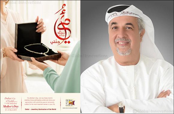Dubai Jewellers Come Together to Celebrate UAE Mothers