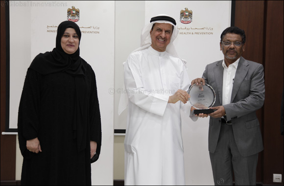 Malabar Gold & Diamonds awarded by 'The Health Education and Promotion Department, Ministry of Health', Dubai for active support in the CSR activities