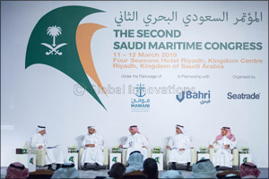 Saudi Maritime Congress discusses Kingdom's Maritime Expansion and Highlights Major Project Launches
