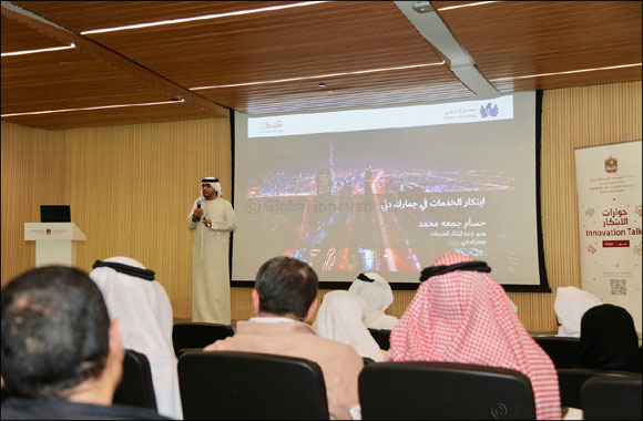 Dubai Customs joins Ministry of Climate Change's Innovation Talks