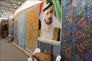 Dubai Customs concludes 24th edition of Carpet & Art Oasis 2019