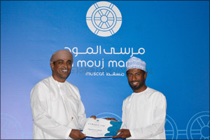 Al Mouj Marina recognizes top SMEs