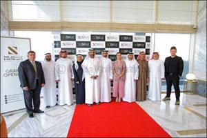 The S Hotel Al Barsha to Debut at Arabian Travel Market