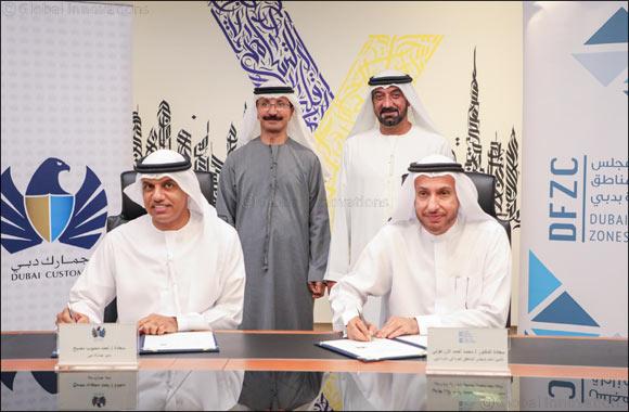 "Dubai Customs inks ""Virtual Stock Guarantee"" MoU with Dubai Free Zones Council"