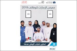 Dubai Customs empowers youth at UAE Career Fair 2019