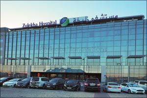 Zulekha Hospital Dubai Inaugurates Open Heart Cardiac Center in the UAE