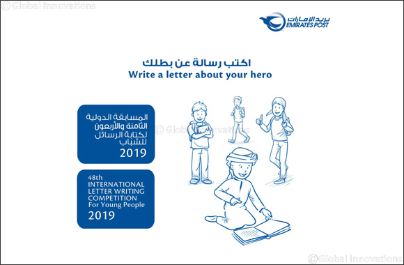 Emirates Post invites young people to enter international letter writing competition