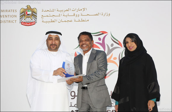 Malabar Gold & Diamonds actively participated in UAE National Sports Day conducted by MOH, Ajman