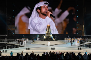 Spectacular Closing Ceremony Celebrates Legacy of World Games Abu Dubai and Achievements of Thousand ...