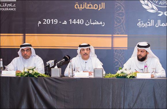 """Human Appeal International in Ajman Announces Ramadan Campaign """"Your Giving is their Happiness"""" for 2019"""