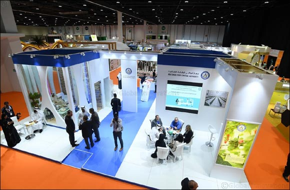 Global Forum for Innovations in Agriculture Opens on Monday in Abu Dhabi