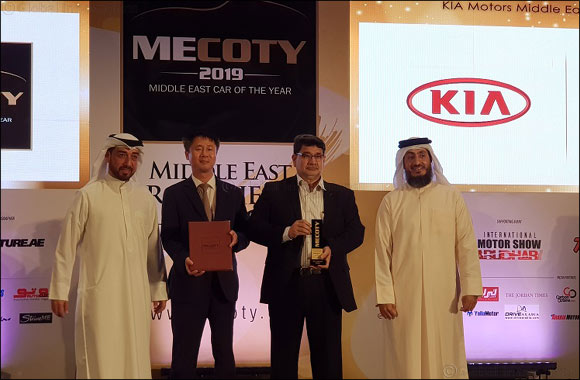 Al Majid Motors celebrates KIA's top laurels at Middle East Car of the Year Awards 2019