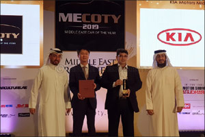 Al Majid Motors celebrates KIA's top laurels at Middle East Car of the Year Awards 2019