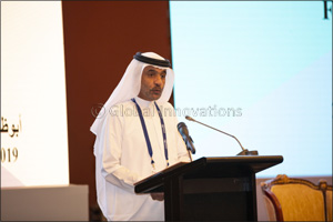 The AMF Reveals Central Bank Governors' Commitment to a Regional Payment Platform in a Two-day High- ...