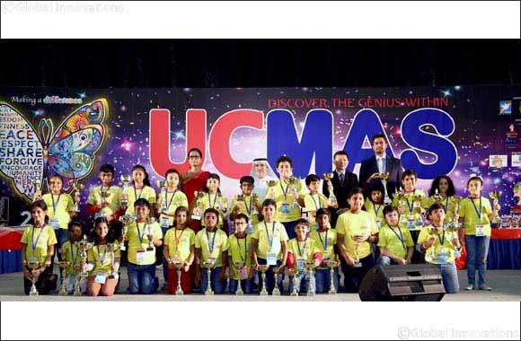 UAE children contest to solve 200 arithmetic sums in 8 minutes