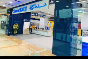 Al Wahda Mall expands portfolio, retains brands with advanced innovative leasing strategies
