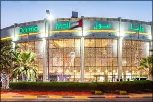 Dalma Mall Celebrates Rad Spring Season With Prizes Worth AED 50,000