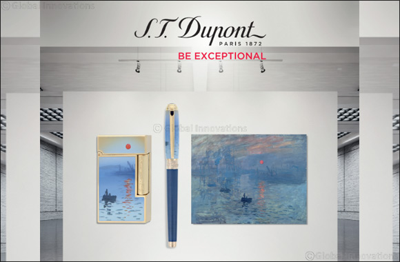 CLAUDE MONET Limited Edition Collection