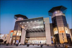 Bawabat Al Sharq Mall to host RAD Spring Sales 2019