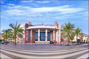 Win a brand new Volkswagen Tiguan at Dragon Mart this Dubai Home Festival