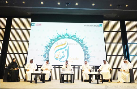 "Islamic Affairs and Charitable Activities Department announces the launch of the first edition of ""Ramadan Dubai"""