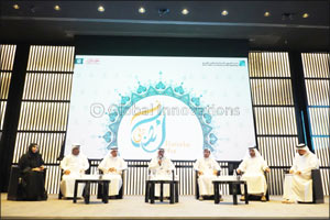 Islamic Affairs and Charitable Activities Department announces the launch of the first edition of &q ...
