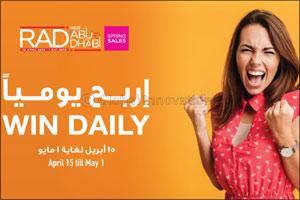 Bawadi Mall launches shopping bonanza as part of Retail Abu Dhabi (RAD) Spring Sales