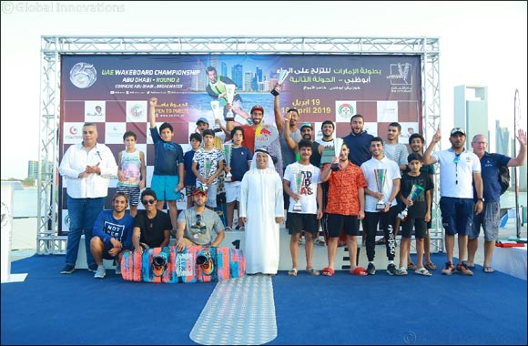 Brothers Claim Double Triumph in UAE Wakeboarding Championship