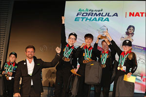 Team Thunderstorm Triumph in the Formula Ethara National Finals at Yas Conference Centre