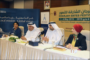 Sharjah Chamber of Commerce and Industry organizes first of its kind �Sharjah Date Festival�