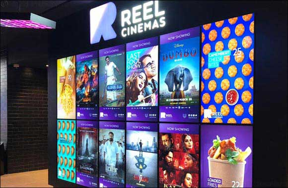 Al Ghurair Centre Unveils the Initial Phase of the New Generation Reel Cinema Experience