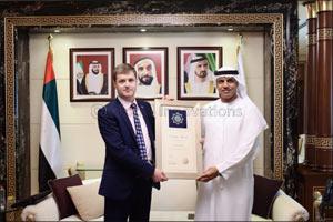 HMRC and Dubai Customs seize 450 metric tons of illicit tobacco