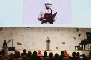 His Excellency Sheikh Nahyan Bin Mubarak Al Nahyan, Uae Minister of Tolerance, Opens the 2nd Organis ...