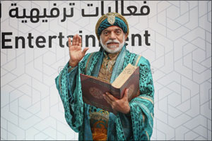 Abu Dhabi Providing �Perfect Stage to Keep Cultural Traditions Alive' at 2nd Organisation of Islamic ...