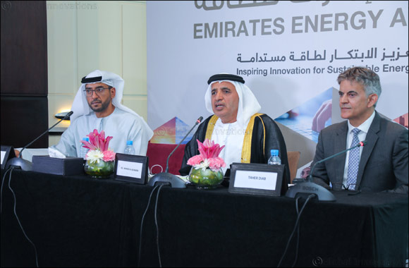 The Dubai Supreme Council of Energy (DSCE) launches the fourth edition of Emirates Energy Award (EEA) 2020 in Casablanca, Kingdom of Morocco