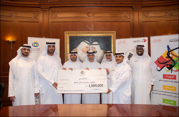 Union Coop and Dubai Courts Sign Memorandum for Providing Social Aid